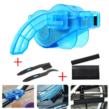 4 PCS / Set Bicycle Chain Cleaner Cycling Cleaning Brushes Bike Quick Washing tool Kits+ Clean Brush+ Chain Protector OD0001(China)
