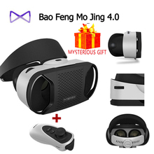 Baofeng Mojing 4 VR Box 3D 3 D Virtual Reality Glasses Goggle Headset Helmet For Android Smart Phone Smartphone Google Cardboard