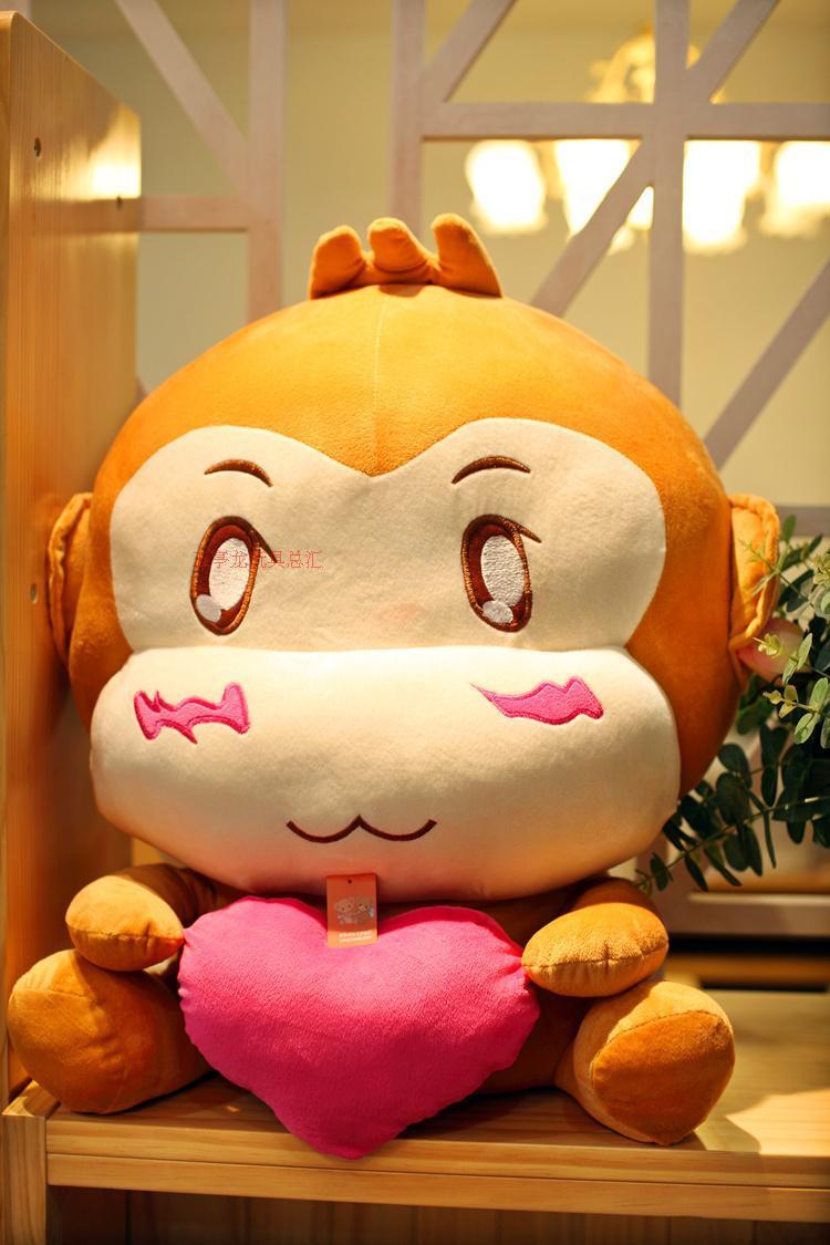 stuffed animal plush 30cm monkey yoyo plush toy soft doll gift t6140<br><br>Aliexpress