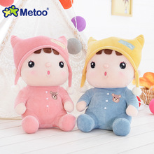 Metoo Sugar Bean Top-grade Children's Dolls Fine Dolls Original High-quality Plush Toys(China)