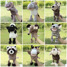 Forest Animal Plush Puppet Doll Early Educational Toys Hand Puppets Best Birthday Christmas Toy Gifts For Kids Children