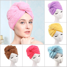 1PCS Shower Cap Super absorbent Hair Towel Turban Hair-Drying Cap Hat Head Wrap Quick Dry Bathroom Tools C(China)