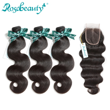 Rosabeauty Body Wave 3 Human Hair Bundles With Closure 100% Unprocessed Cambodian Virgin Hair Weaves Salon Bundle Pack(China)