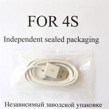 Good Quality USB Cable For Iphone4/4S USB Charger Data Sync Cable For Iphone 4 4s For iPad