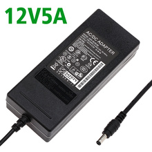 Article 12v 5a 5000ma switching power supply LED lamp power supply 12 v power supply 12v5a power adapter 60W Free shipping(China)