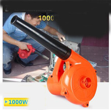 Electric Hand Operated Air Blower for Cleaning computer Electric blower computer Vacuum household cleaner Suck Blow dust(China)