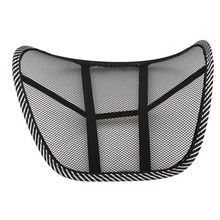 Car Office Truck Chair Seat Back Lumbar Support Mesh Ventilate Cushion Cool Back Lumber Support Vent Massage Cushion Mesh(China)