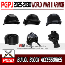 10pcs/lot World War Armor Science Fiction Armor MOC DIY Weapons SWAT Building Blocks Kids Toys Gifts(China)