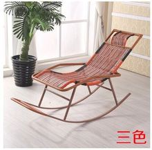 Adult rocking chair PE rattan chair chaise longue  lazy  chair  balcony relaxation chair