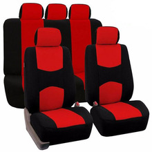 High Quality Universal Car Seat Cover (Full Set) Universal Fit Most Car Cases Interior Accessories 6 Colors Seat Covers