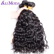 Ali Moda Malaysian Water Wave Hair 100% Human Hair Weave Bundles 1PC/lot Non Remy Hair extensions Natural Black Free Shipping