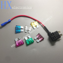 2PCS/LOT Lossless conversion circuit modification line fuse box to take electrical medium ( 2 ) feeding tube 10 car insurance(China)