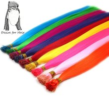 500strands 9 colors silky straight colorful synthetic micro ring i tip hair extensions 22inch long 1g per strand