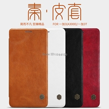 OnePlus 3 3T case NILLKIN smart wake up Qin Series wallet Leather Case for oneplus 3 filp cover For one plus 3 3T cases(China)