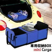 car storage box Auto supplies backup storage box car Large cow muscle bags glove tool box finishing box