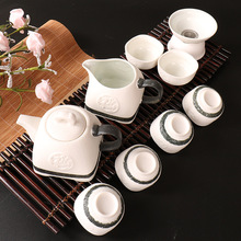 Chinese Snow Glaze Kung Fu Tea Set Ceramic Porcelain Teapot Tea Pot Witn 6 Teacup Filter Fair Cup Gongfu Tea Set with Gift Box