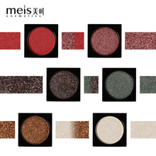 2017 MEIS DIY Eye shadow Professional Makeup Glitter Shadow Shimmer Eyeshadow Palette Matte Eye shadow makeup Palette Shadow 193