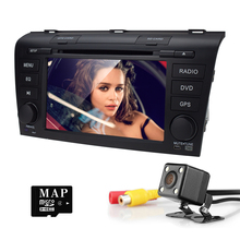 7' for Mazda 3 2004-2009 Double 2 Din Radio USB SD iPod iPhone 3G 1080P AV-IN Bluetooth Steering Wheel Control Multimedia System(China)