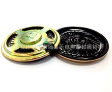 Factory direct sales: 45mm iron shell magnetic 8 ohm 0.5w Mylar speaker slim speaker