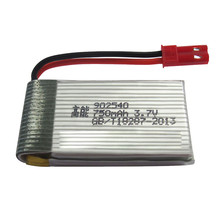 Hiinst Model 902540 1PC 3.7V 750mAh Lipo Battery Spare Part for mjx X400 X500 X800 X300C Remote Control RC Quadcopter
