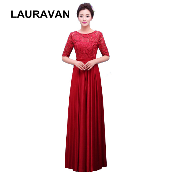 sister of the bride women's o neck formal blue a line dark red evening party dresses with sleeves gowns under 100 dress