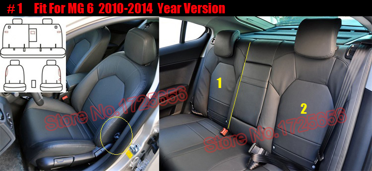 SUABE014 seat car seats (1)