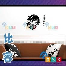 Japanese Cartoon Fans Kantai Collection Hiei Vinyl Wall Stickers Decal Decor Home Decorative Decoration 134