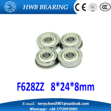 10Pcs F628-2Z F628ZZ  F628 zz Flanged Flange Deep Groove Ball Bearings 8 x 24 x 8mm Free shipping for 3D printer