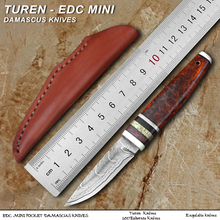 TUREN-EDC mini Damascus outdoor hunting knives 60HRC safflower pear galls handle with cowhide leather sheath(China)
