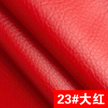 23# red High Quality PU Leather fabric like leechee for DIY sewing sofa table shoes bags bed material (138*100cm)