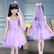 Summer Teenage Girls Party Dress Sleeveless Beading Decoration Lace Tulle Princess Kids Dress For Girls White Pink Purple Dress