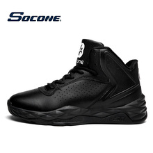 SOCONE Newest Basketball Shoes Men's Zapatillas High-Top Rubber Men Outdoor Sneakers New 2016 Free Shipping