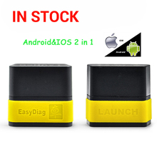 In Stock 100% Original Launch X431 EasyDiag 2.0 Auto Code Scanner Launch Easy Diag For Android & IOS 2 in 1 Free Shipping