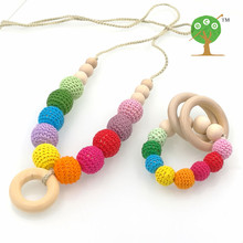 made to order 1set sale Rainbow  Crochet necklace, nursing toy Nursing necklace  Mom necklace Mother's day gift NWR400