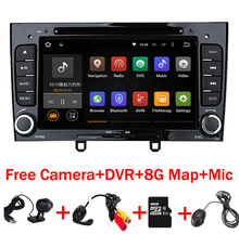 Glossy Black Piano 2din Android 7.1 Car DVD GPS For Peugeot 408 308 308SW with Wifi 4G BT Radio Stereo USB SD Free latest map(China)