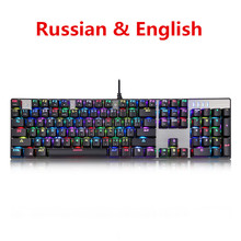 Russian Keyboard Motospeed CK104 Wired Mechanical Keyboard 104 Keys RGB Keyboard Gaming Backlit Anti-Ghosting for Gamer Computer