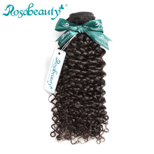 Rosa Beauty Hair Products Mongolian Afro Kinky Curly Hair 100% Human Hair Weave Bundles Remy Hair Extensions Shipping Free(China)