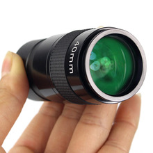 "SVBONY Plossl Eyepiece Telescope 1.25"" Astronomy 40mm Fully Multi Green Coated Metal for Monoclar Telescope Astronomical F9122"