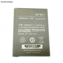 QiAN SiMAi Innos D10 3000mAh BP-5X-i Battery For Highscreen Boost 2 II SE innos D10 D10CF Battery + Tracking Code(China)