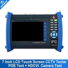7 inch Touch Screen CCTV Tester IP/CVI/Analog Camera Tester ,Video Record, Utp Cable Scan, WIFI/Ping Test+PTZ Controller+POE Out