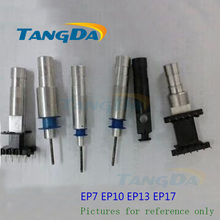 EP7 EP10 EP13 EP17 EP type for Winding machine Jig fixtures Interface 10mm / Interface 12mm for Transformer skeleton