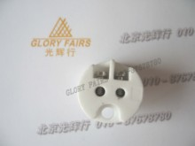 GX5.3 GU5.3 lamp base/holder,surgical microscope light source bulb socket without lead wire(China)