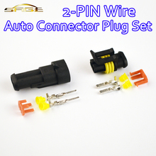 5 Sets 2-PIN Wire Auto Connector Plug Set HID Lamp Socket Waterproof Cable for Car Bulbs