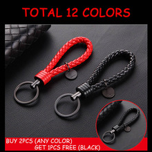 BUY 2 GET 1 FREE Leisure PU Leather Strap Keychain Hand Weaved Rope Key Chain Holder Car Keychain Ring TMDA024GUN