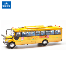 1:43 Yutong School Bus ZK6109DX High Simulation Yellow Coach Classic American Toys Scale Models Top Selling Children Gifts