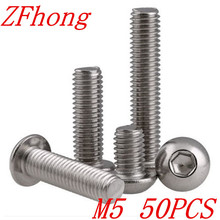 50PCS ISO7380 M5*5/6/8/10/12/14/16/18/20/22/25/28/30/35/40/45/50/60/70 5mm Stainless Steel Hexagon Socket Button Head Screw