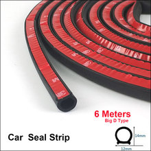 6 meter Big D 12*14MM Rubber Seals Car sealing tape Door Seal Insulation Anti noise Rubber for Skoda Octavia A5 A7 for BMW E39(China)