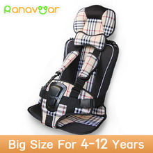 Kids Car Protection 4-12 Years Old Baby Car Safety Seats,Portable and Comfortable Infant Safety Seat,Practical Baby Cushion(China)