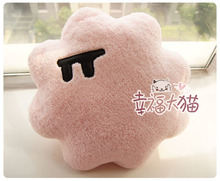50cm Creative Pink  Cotton Candy Plush Toy hold Pillow Cushion Lovers Birthday Gift Girls 1pc