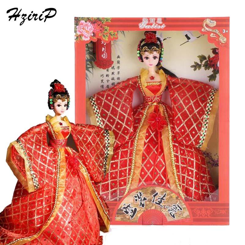 Retail New 3D Eye Doll Gift Box Beautiful Doll Clothing High Quality Pretend Play Model Toys Children Girls Birthday Gifts<br><br>Aliexpress